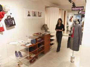 Foto von Verkaufsraum des Verein WAMS